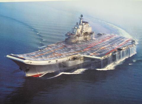 PLAN Carrier